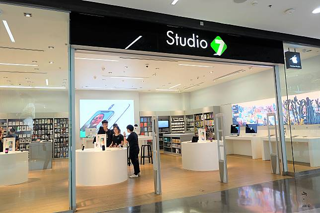 Studio 7 Iphone X Hot Deal 022