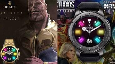 Thanos 無限手套進擊 Rolex 三大客製寶石名錶