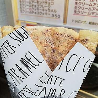 クレープ ロリアン 【クックドア】ロリアン・クレープ 千林店(大阪府)