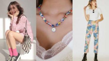 夏日時尚冷知識1/紮染花色、手工感串珠設計這一季你都買了嗎?
