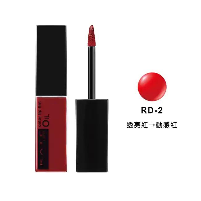 凱婷 幻色持久唇釉N (亮澤光) RD-2【Tomod's】