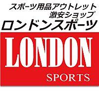 ロンドンスポーツアウトレット