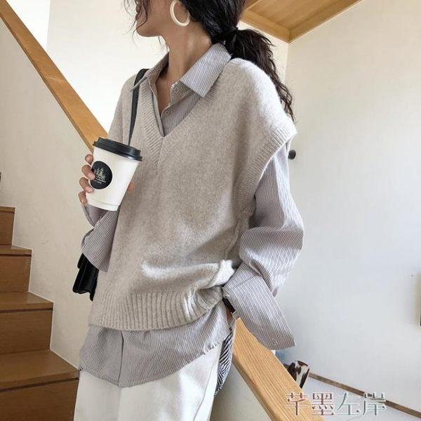 毛衣背心 很仙的毛衣女初秋V領韓版羊絨針織馬甲寬鬆坎肩無袖背心 芊墨左岸