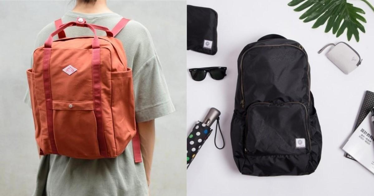 囊裝行李還是搭配造型都好看的!就用「後背包」為你的夏日小旅行做好準備