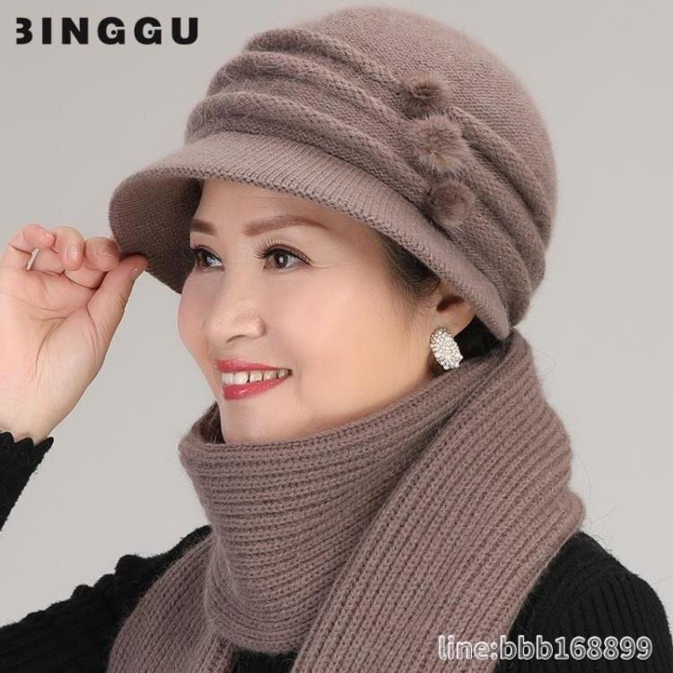 老年帽子 中老年人帽子女冬季老人帽毛線帽女士媽媽帽冬天奶奶老太太帽圍巾 -盛行華爾街