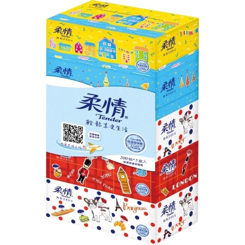 【盒裝面紙】柔情200盒裝面紙