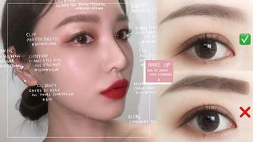 眉毛怎麼畫都像條蟲?萬能畫眉公式+誤區說明,手殘黨也能畫出對稱、霧眉感眉毛!
