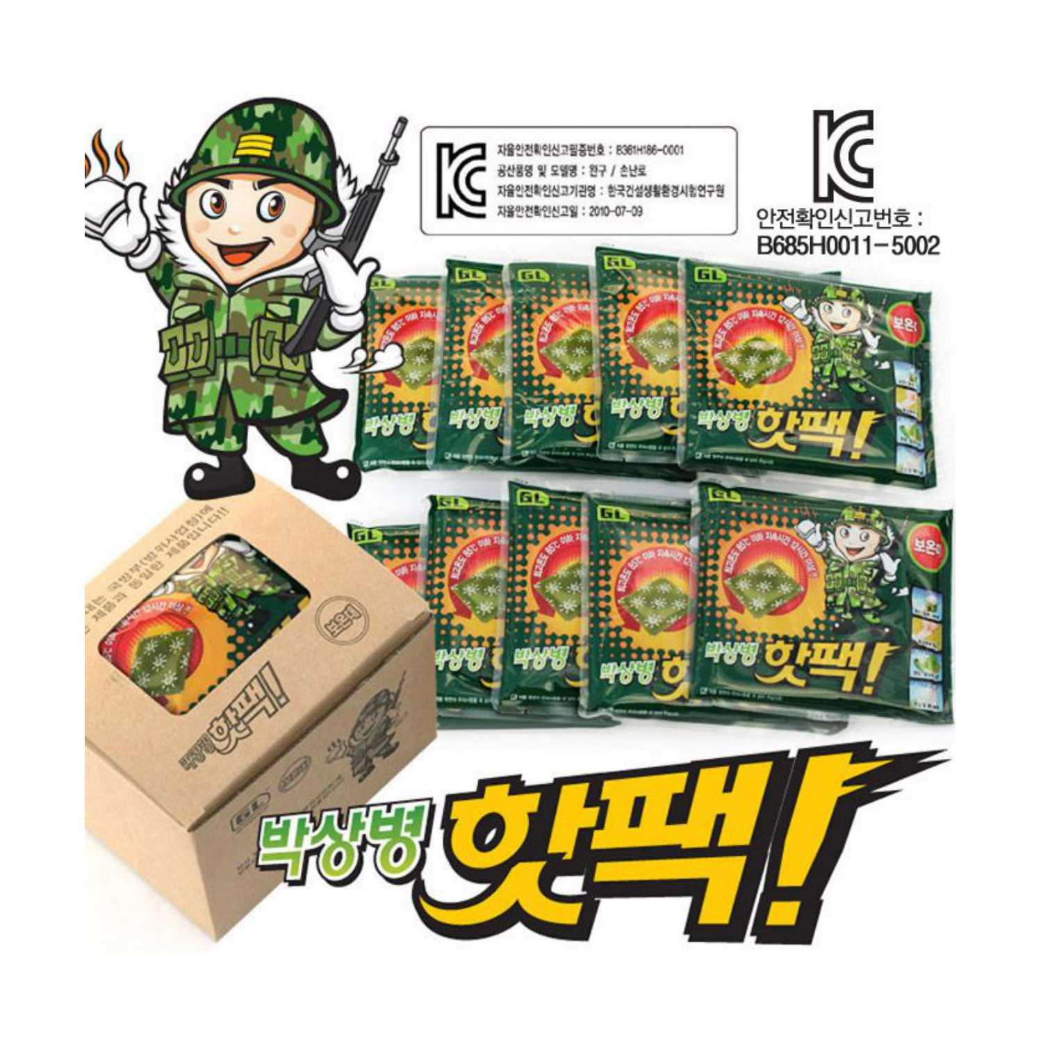 《多多家》韓國正品 韓國 GL軍人暖暖包 超強可熱兩天 暖暖包