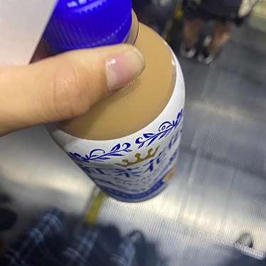 KeiyoDrug京葉ベイプラザ店のundefinedに実際訪問訪問したユーザーunknownさんが新しく投稿した新着口コミの写真