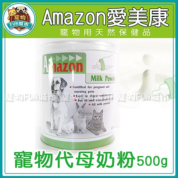 ◆ 適用於懷孕期間及幼犬貓◆幫助消化,提供寵物完整均衡的營養