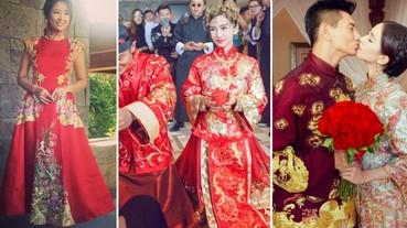 女明星們的「中式結婚禮服」 白紗不是妳唯一的選擇!