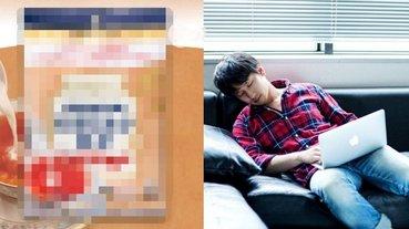 上班愛打瞌睡的人有救了!日本推特瘋傳「這款」提神糖果,網友吃了都大推超有感!