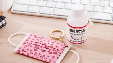 生活市集10/26獨家開賣!「豹紋口罩+酒精」3D造型悠遊卡