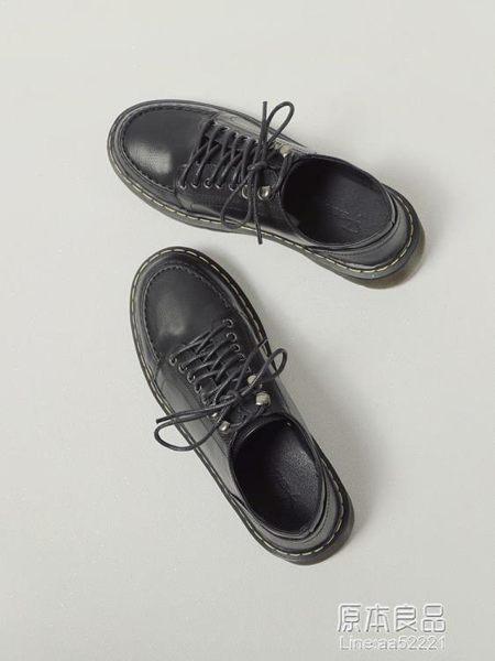 女生韓版新款深口系帶馬丁鞋女學院風小皮鞋女春百搭軟妹牛津鞋子