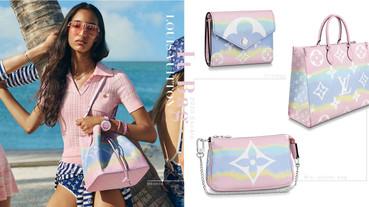 2020夏日It Bag!LV全新「Escale紮染系列」經典包款換新色,漸層粉色超夢幻~