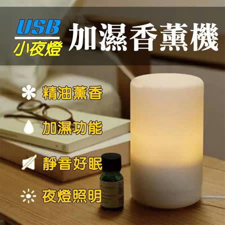 ◆噴霧式水氧機能增加空氣中的濕度 ◆加入精油讓室內空氣更加清新 ◆降低空氣中的灰塵、異味 ◆定時更方便