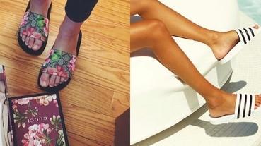 那些時尚又舒服的平底拖鞋,到底長什麼樣子?