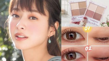 櫻花妹狂搶!日本平價彩妝4款秒殺新品推薦:CANMAKE舒芙蕾眼彩、小花腮紅超美
