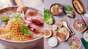 手沖生牛肉河粉、越亮乾拌檬等經典越式料理全都在新開店《越亮越式河粉專賣》吃的到!