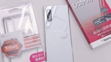 「開箱分享」Xperia 5 吃香蕉,日系配件品牌 Rasta Banana 滿版玻璃保護貼、電鍍殼配件
