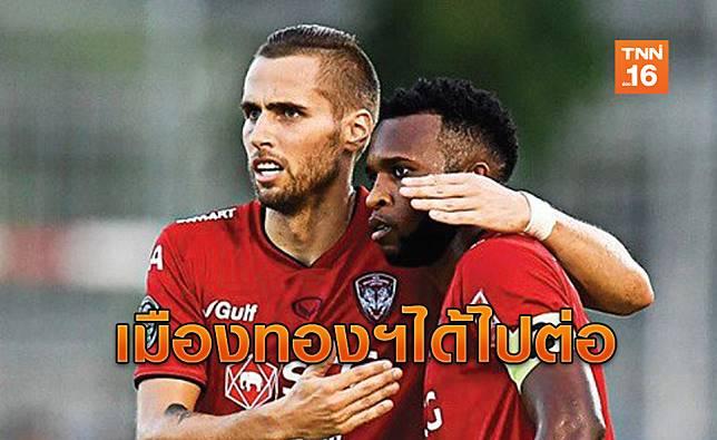 ชนะแล้ว ! กาม่าพาเมืองทองฯบุกต้อนสิงห์บุรี 4-1