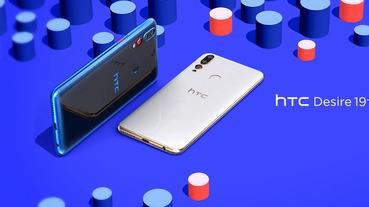 大電量、三鏡頭平價手機推薦:HTC DESIRE 19+開賣