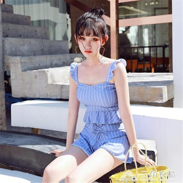 韓國ins風學生分體兩件套保守遮肚遮臂小清新少女泳衣女 三角衣櫃