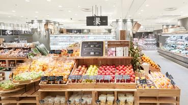 無印良品MUJI新型店鋪又一店–無印良品居然也有賣水果?