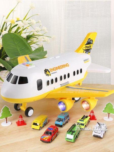 兒童玩具飛機男孩寶寶超大號音樂軌道耐摔慣性玩具車仿真客機模型