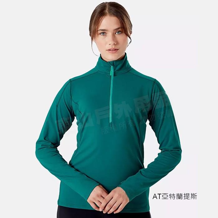 品牌:英國 Rab名稱:Women's Flux Pull On尺寸:8-XS、10-S、12-M、14-L(請先詢問您所需的規格有庫存再下標)重量:約209g主面料:背部熱拉絨,175g /m²成分