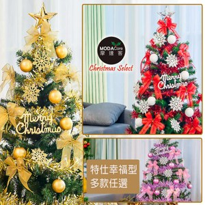 30餘年歐美聖誕外銷專業經驗 台灣品牌 | 台灣設計 | 台灣聖誕首選 歐美經典風格首選 | 裝飾品質堅持 專業供應超過五百款各式聖誕商品 一站式購足全套聖誕樹及耶誕派對系列商品