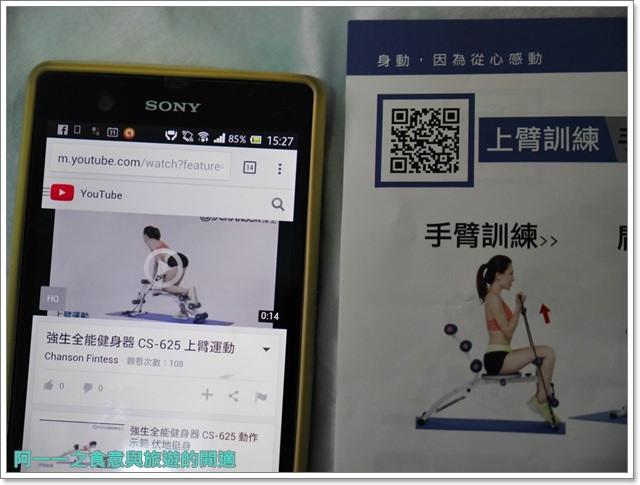 人魚線馬甲線愛享客Chanson強生青花魚二代全能健身器image036