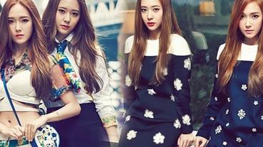 鄭氏姐妹 Jessica & Krystal 時尚穿搭 基因也太好了!