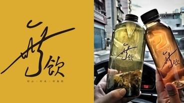 茶與生活的融合 飲料新品牌『無飲』 闖入流行時尚!西門旗艦店正式開幕!