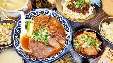 【宜蘭美食】牛雞匠舖 #牛肉麵 #手工熬煮天然湯頭 #雞湯 #宜蘭小吃 #宜蘭大學