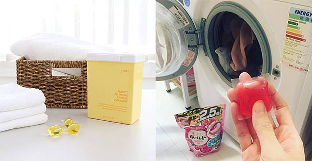 往洗衣機丟一顆就搞定~小資女洗衣不費力,好評洗衣膠囊快帶回家吧