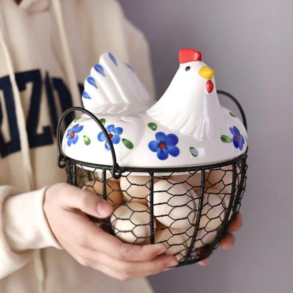 加點樂母雞收納籃鐵藝籃子雞蛋籃土豆蒜頭水果蔬菜收納籃面包籃子