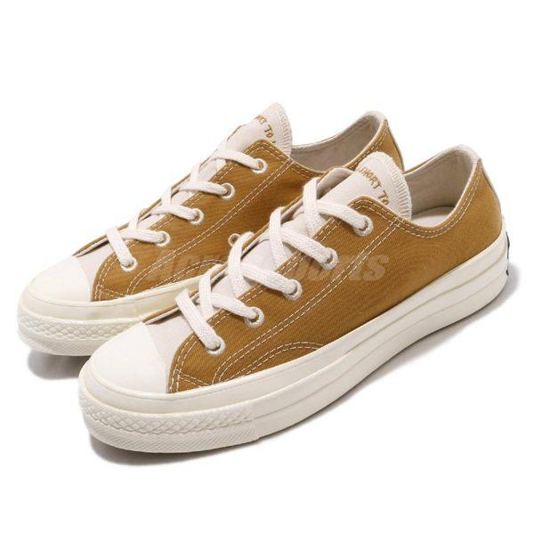 Converse 帆布鞋 Chuck Taylor All Star 70 咖啡 復古奶油底 低筒 基本款 男鞋 女鞋【PUMP306】 165423C