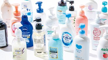 2019年必買日本品牌沐浴乳!解開日本女生香噴噴之謎~買這些沐浴乳就對了!