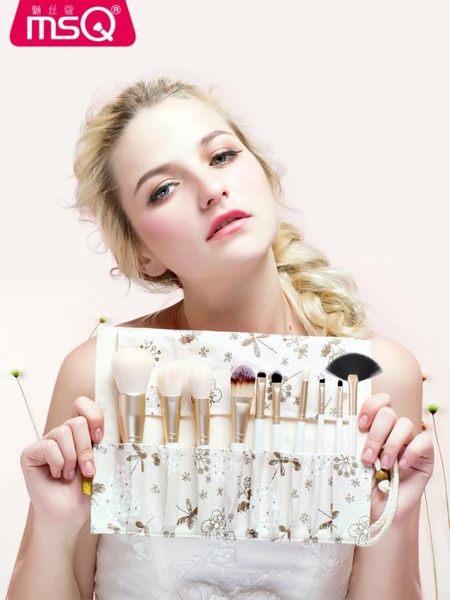 化妝刷10支小碎花化妝刷套裝全套初學者粉刷工具刷子眼影刷 全網最低價