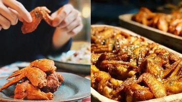 全亞洲TOP 25雞翅台灣兩間店上榜!「GUMGUM」擊敗韓國、日本榮登第二名,必吃口味、推薦菜單一次看