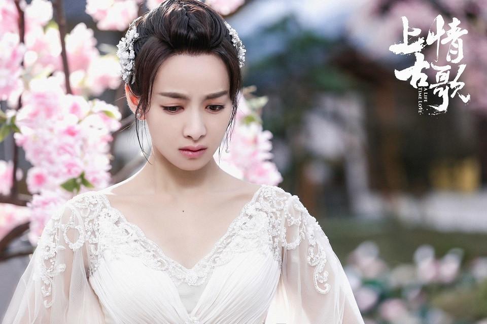 古裝劇「白色嫁衣」10:宋茜《上古情歌》