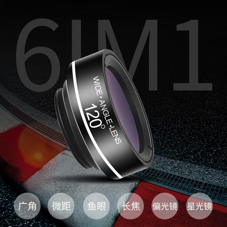 廣角鏡頭 手機鏡頭套裝超廣角微距魚眼cpl偏振鏡長焦增倍星光濾鏡網紅