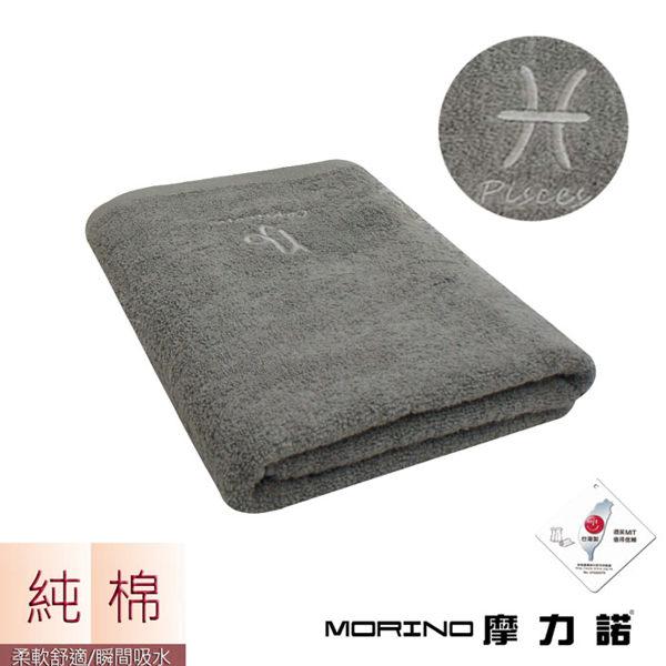 ◎100%棉 台灣製 ◎觸感柔軟、呵護肌膚◎台灣製造,使用安心