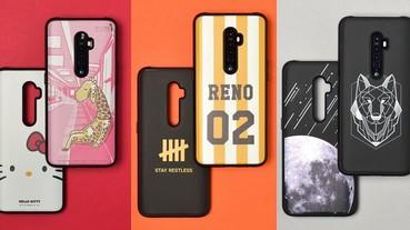 手機殼上印名字,犀牛盾推出 OPPO Reno 2 客製化手機殼
