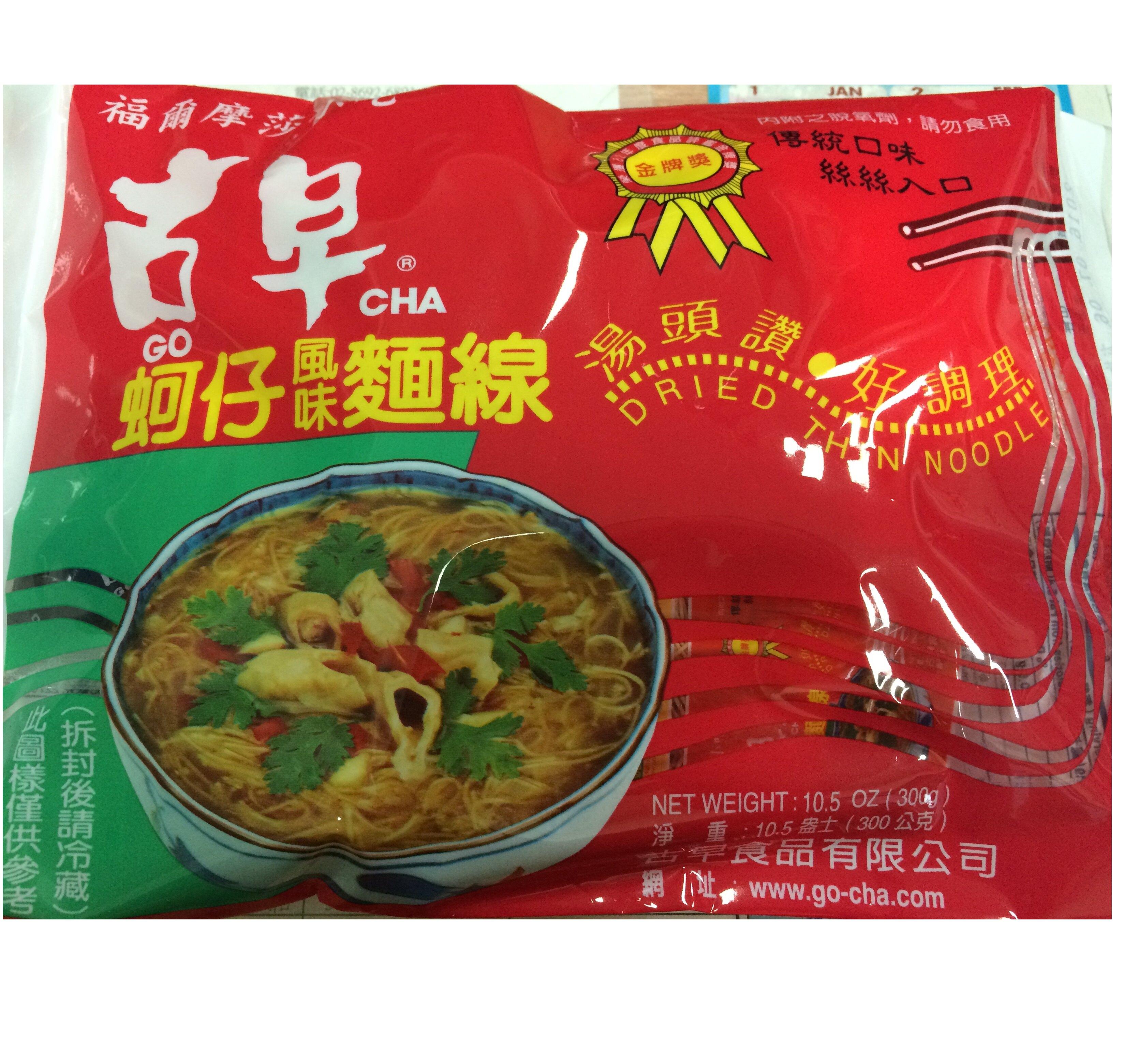 古早蚵仔風味麵線 300g 懶人包/傳統小吃/蚵仔麵線