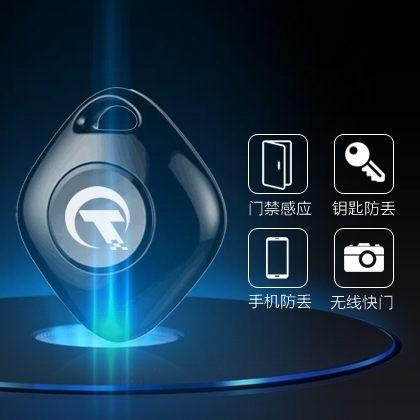 恰騰 智慧感應器手機藍芽防丟器鑰匙/錢包防丟報警器支持遙控自拍
