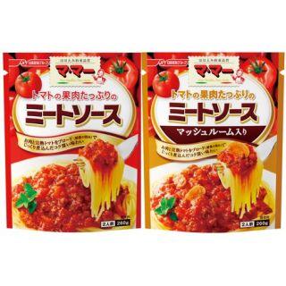 マ・マー トマトの果肉たっぷりのミートソース/トマトの果肉たっぷりのミートソースマッシュルーム入り
