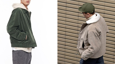 秋冬季外套新選擇!三款男士風格外套一次推薦