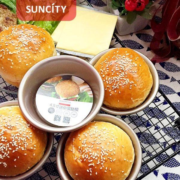 陽晨圓形漢堡包模具不沾面包模蛋撻蛋糕迷你米糕家用烤箱烘焙工具